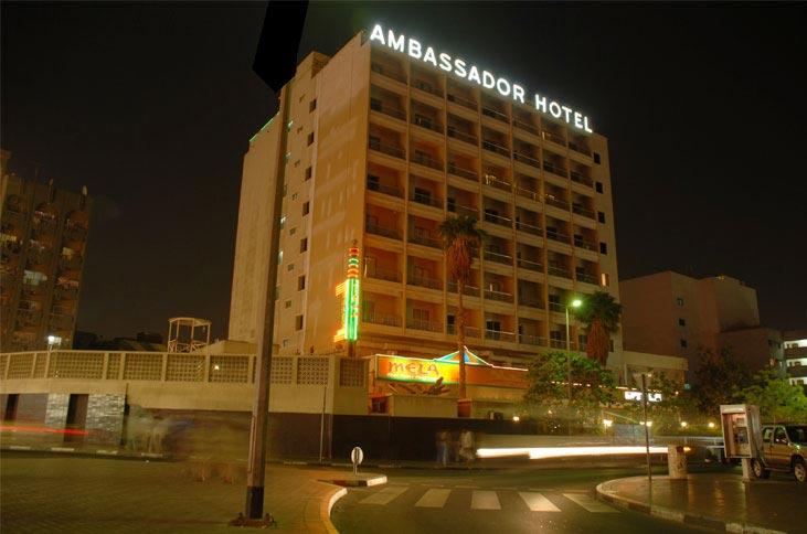 Astoria hotel heritage hotel in dubai accomodation in for Astoria hotel dubai