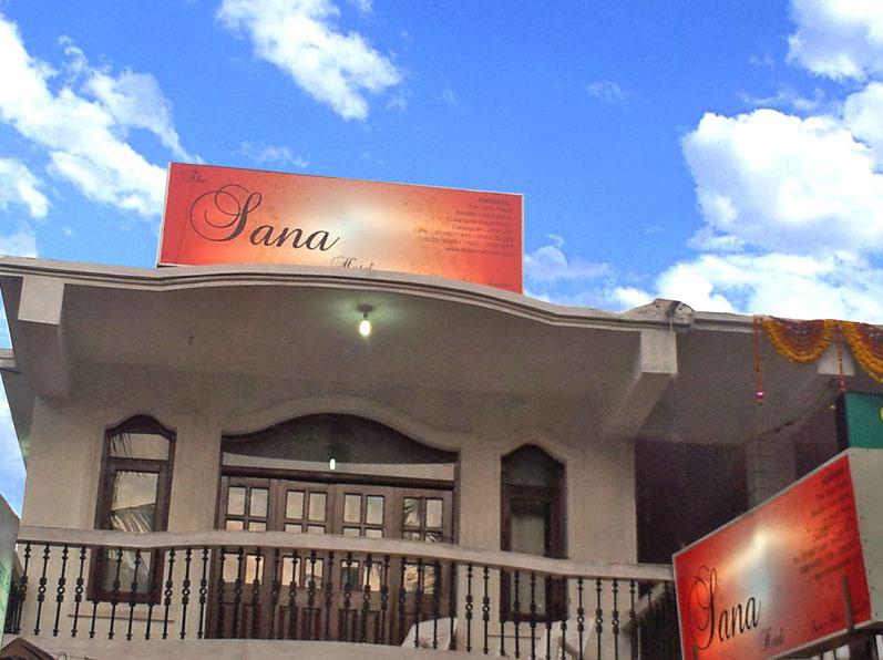 The Sana Hotel