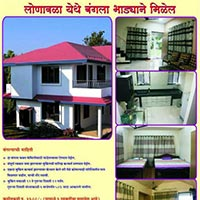 Bunglow Information
