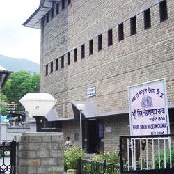 Bhuri Singh Museum in Dalhousie