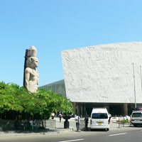 Bibliotheca Alexandrina, Alexandria in Alexandria