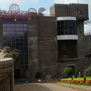 B.M. Birla Planetarium/Science Museum