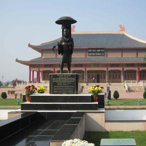 The Museum (Bodh Gaya)