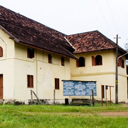 Dutch Palace in Ernakulam