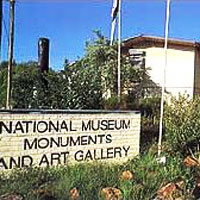Gaborone National Museum and Art Gallery in Gaborone