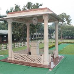 Gandhi Darshan in New Delhi