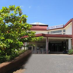 Goa State Museum in Goa City