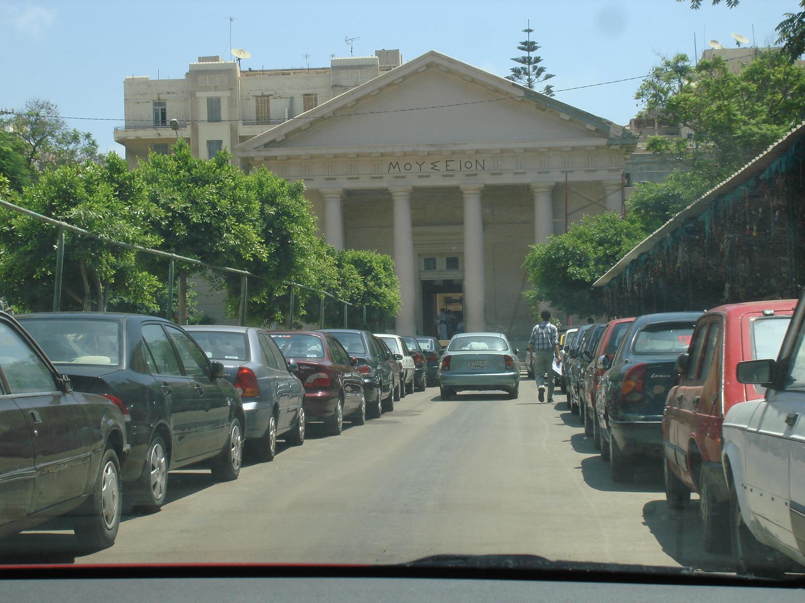Graeco Roman Museum in Alexandria
