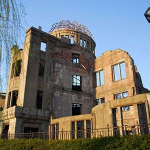 Hiroshima Peace Memorial in Hiroshima