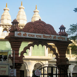 Iskcon Temple in Mumbai