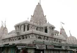 Jain Temple - Daman