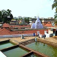 Kadri Temple in Mangalore