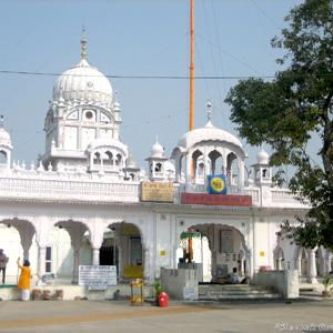 Koohni Sahib Gurdwara