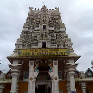 Lord Subramanya Temple
