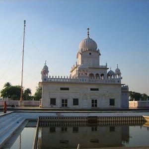 Nabha Sahib Gurdwara