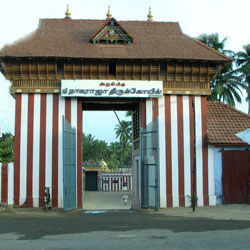 Nagaraja Temple in Nagercoil