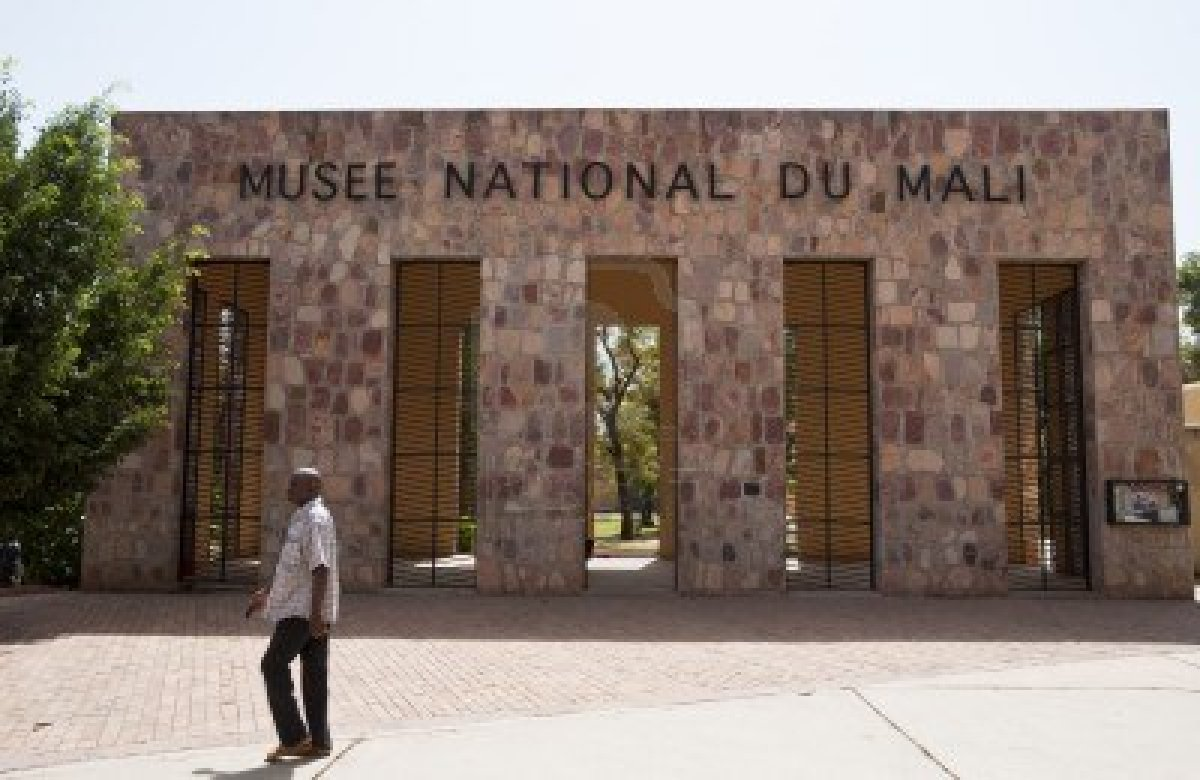 National Museum of Mali in Bamako