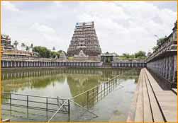 Natraj Temple