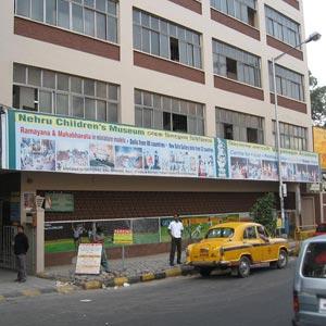 Nehru Children's Centre