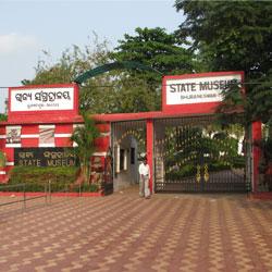 Orissa State Museum in Bhubaneswar