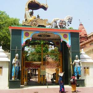 Rangbhoomi in Mathura