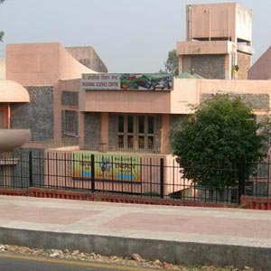 Regional Science Centre