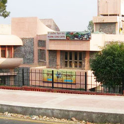 Regional Science Centre in Bhopal