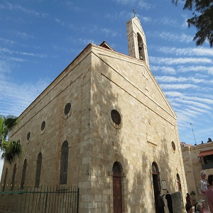 Saint George Church in Madaba