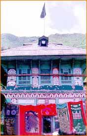 Shahdara Sharief in Jammu