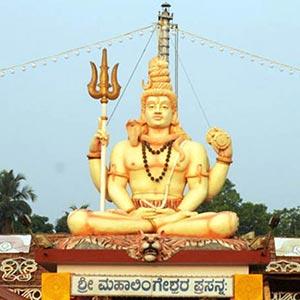 Sri  Mahalingeshwara Temple