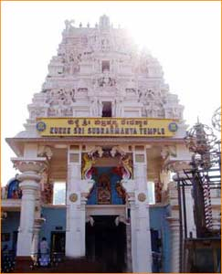 Subramanya Temple in Mangalore