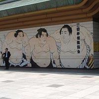 Sumo Museum in Tokyo