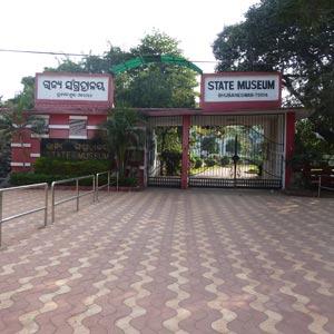 The Orissa State Museum