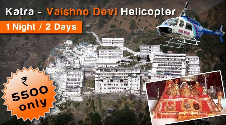 Katra Travel Agents For Helicopter Booking