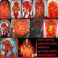 11 Maruti of Samarth Ramdas - Narsobachiwadi - Mahalaxmi Kolhapur