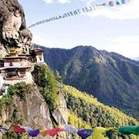 Kathmandu - Bhutan - Thimphu