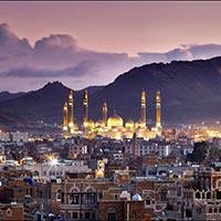 Sana'a - Kawkaban - Manakah