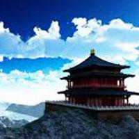 Phuentsholing - Thimphu - Punakha - Wangdue - Paro