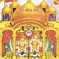 Agra - Kela Devi