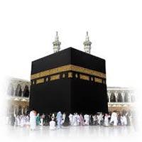 Mecca - Medina