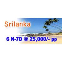 Colombo - Dambulla - Kandy - Nuwara Eliya - Yala - Hikkaduwa