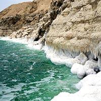 Amman - Petra - Dead Sea