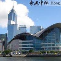 Hongkong - Shenzhen - Macau