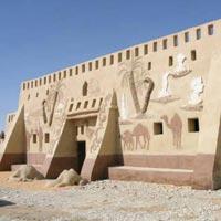 Cairo - western desert - Luxor