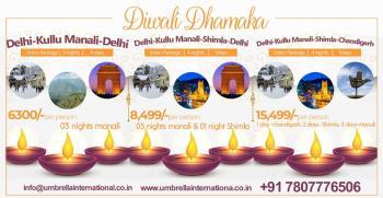 Diwali Dhamaka