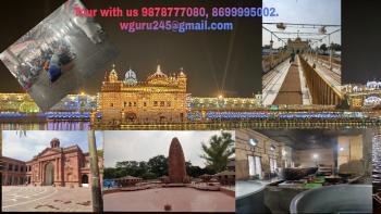 Tour Amritsar Punjab