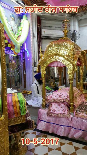 Gurdwara Shaheed ganj Sahib