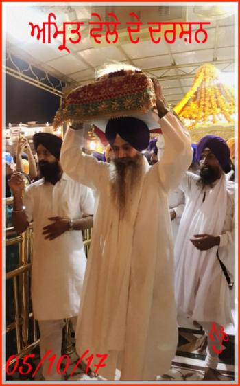 Palki sahib at golden temple (ceremony)
