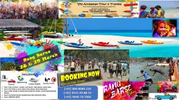 Andaman Budget Tour Packages