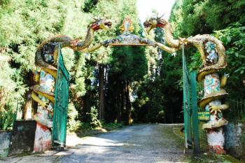 Himalayan Zoological Park Gangtok